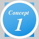 コンセプト1