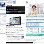 画面:adwave Webサイト制作