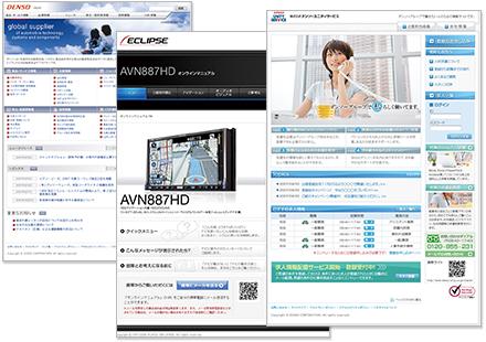 adwave Webサイト制作